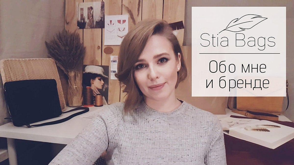 Видеоблог — обо мне и бренде