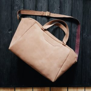 Сливочно-бежевая сумка Amela