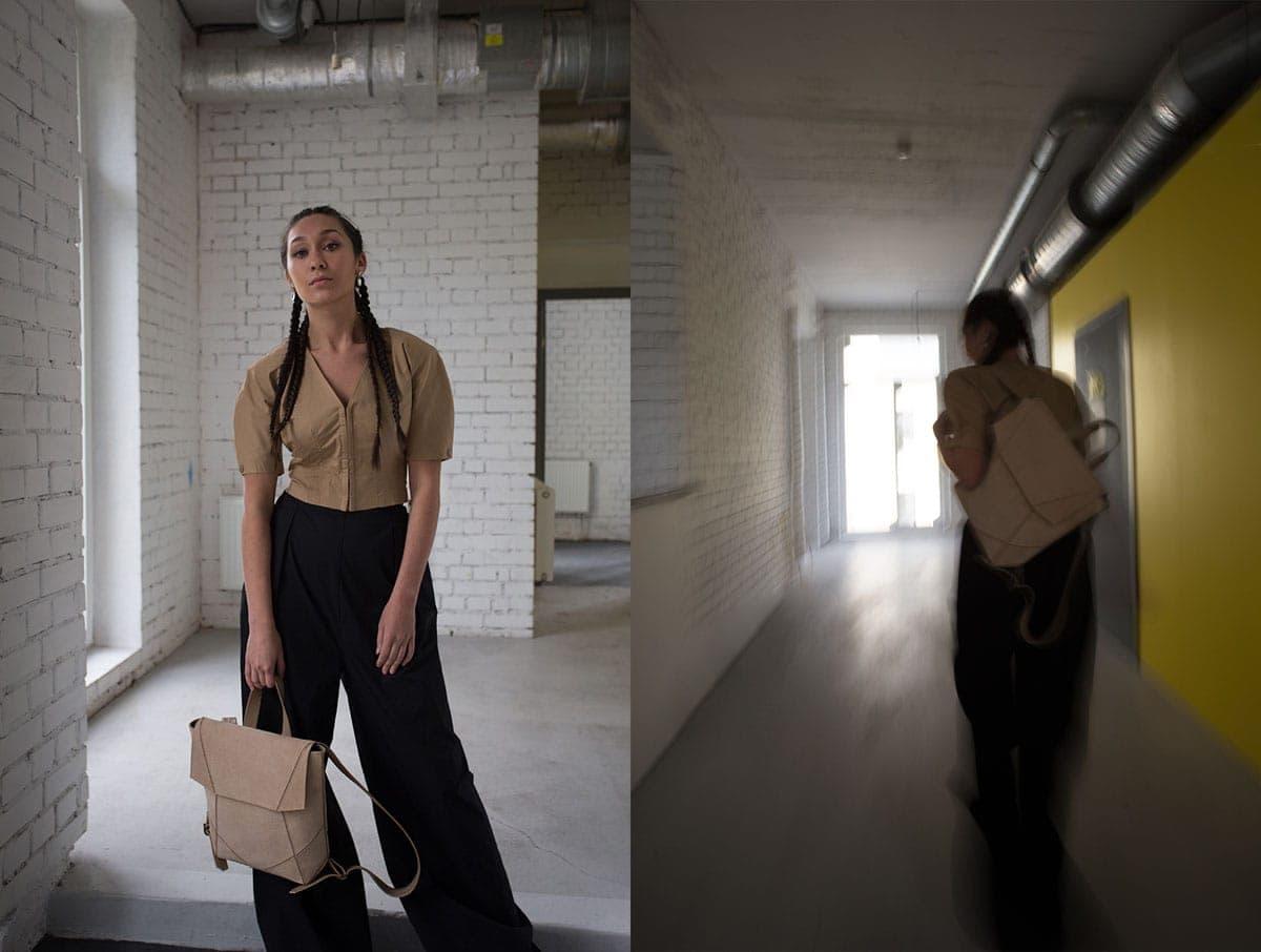 Рюкзак «Geomi»